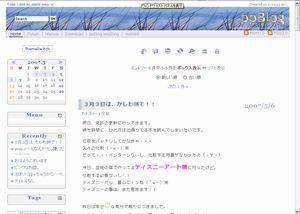 インターン生 ブログ