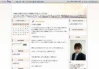 20歳山川雄志の日記とか奮闘記とか思ったこととか改