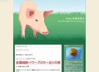 mayuの食生活☆